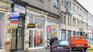 Търговски център затвори и последното кино в Русе