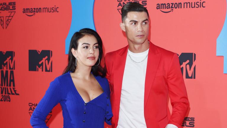 Джорджина Родригес и Кристиано Роналдо се запознават през 2016 г.