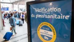Франция: Covid пропуските ще се използват поне до лятото на 2022 г.