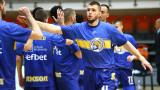 Ямбол поднесе голямата изненада на четвъртфиналите за Купата на България
