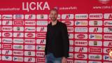 С Кирил Динчев Академия ЦСКА е на прав път