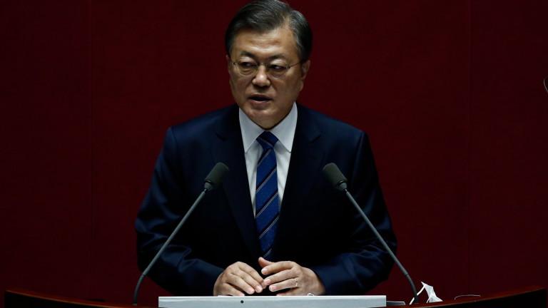 Южна Корея обеща да се превърне във въглеродно неутрална до 2050 г.