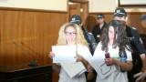 Иванчева писа до Цацаров - иска среща с медиите