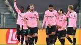Барселона се разправи с неубедителен Ювентус в Торино