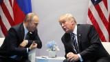 Тръмп ще подпише руските санкции