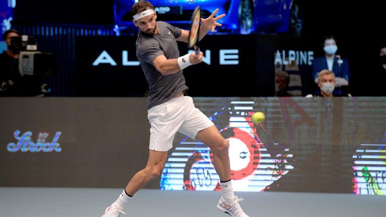 Тежък съперник за Григор Димитров на старта на Australian Open