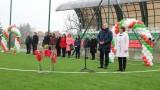 БФС откри нов футболен комплекс в Казанлък