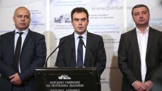 БСП иска да се прекрати концесията на летище София