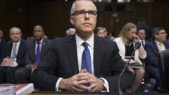 ФБР продължава разследването за руската намеса, въпреки уволнението на Коми