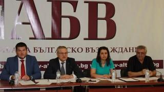 Румен Петков предлага балерина да оглави МВР