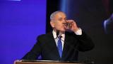 Нетаняху с последни опити за формиране на правителство