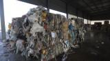 Заради завод за преработка на пластмаси в Елин Пелин искат референдум