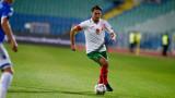 България - Англия 0:0