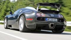 Над 500 000 лева се пести при регистрация на Bugatti Veyron