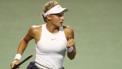 Даяна Ястремска с първа титла от WTA International