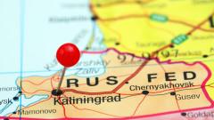 Русия: Пряката заплаха на САЩ към Калининград е безотговорна