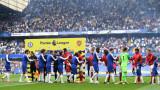 Челси - Арсенал 2:0, ранни голове на Педро и Мората