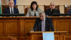 БСП предлага промени в Закона за управление на отпадъците