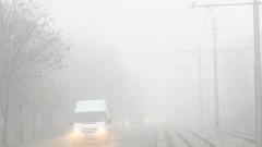 Мъглива събота