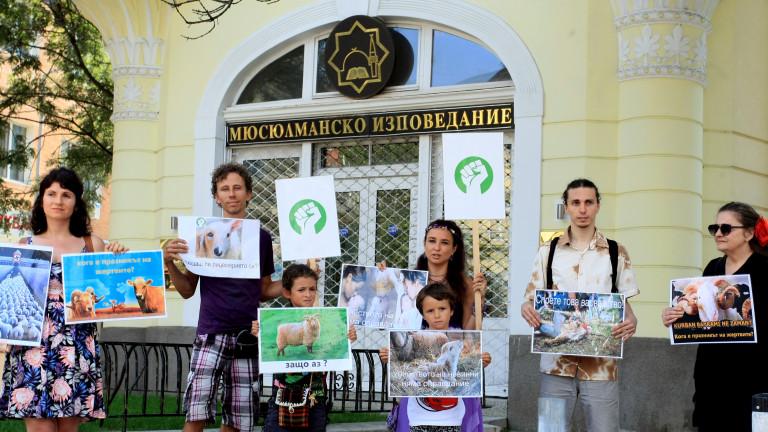 Няколко души организираха протест пред Главното мюфтийство в София срещу