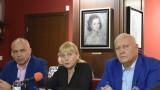 """Йончева критикува """"златния лобистки закон"""", по който се управлява България"""