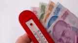 Понижиха кредитния рейтинг на Турция