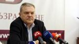 Румен Петков настоява: Каквото за Цецка, това и за Цецко