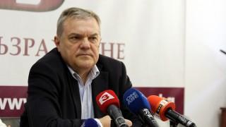 АБВ скочиха срещу продажбата на части от ВМЗ-Сопот
