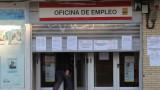 Безработните в Испания се увеличиха с 302 265 до 3,5 млн. през март