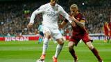 Роналдо за Юнайтед, 60 милиона евро за Реал