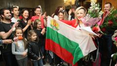 """Фенове на Поли Генова от цял свят пеят песента й от """"Евровизия"""" (ВИДЕО)"""