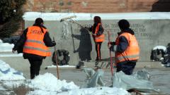 Блокират центъра на София за встъпването в длъжност на Радев