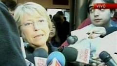 Чили разреши гей браковете