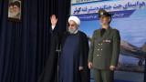 Рохани: САЩ няма да посмеят да нападнат Иран