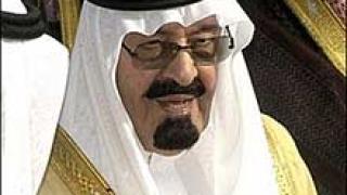 Саудитска Арабия с рекорден бюджет за 2007 г