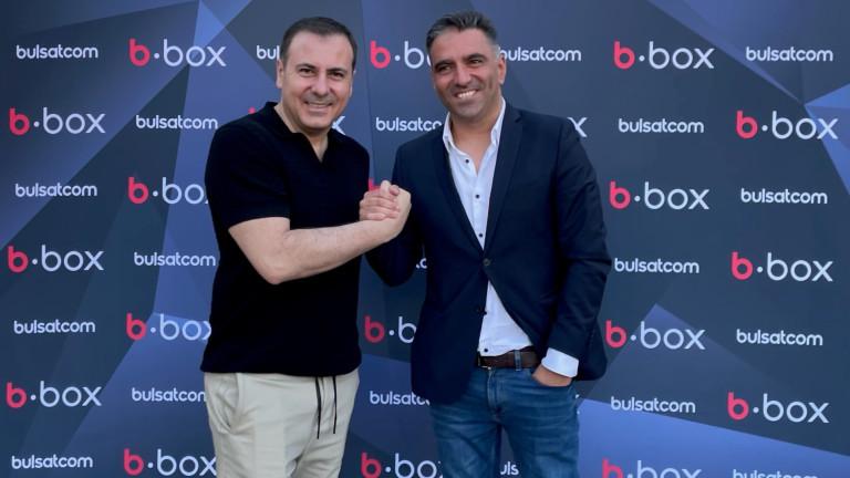 HBO се завръща в Булсатком