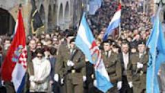 Разгневени хървати свалиха табели на сръбски във Вуковар