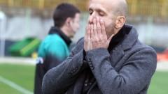 Пирин тренира на закрито, трима контузени след мача със Славия