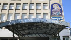 """Двама мъже с COVID-19 починаха в УМБАЛ """"Света Анна"""""""