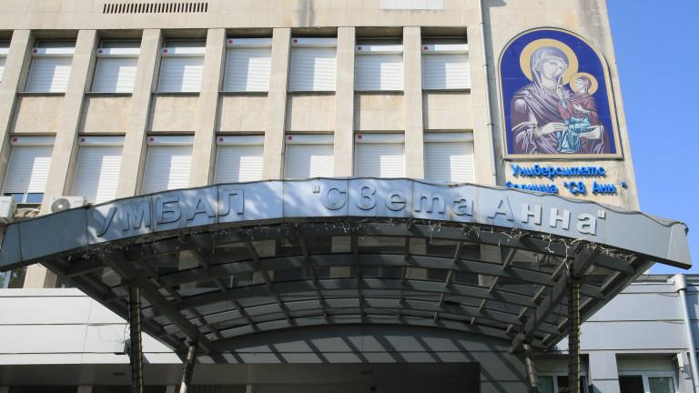 Двама пациенти с COVID-19 починаха в УМБАЛ