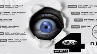 Big Brother вече започна за 10 съквартиранти