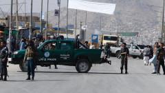 Взрив в американското посолство в Кабул