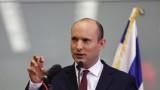"""Израел: Ще защитаваме ЕС, """"макар че не заслужавате"""""""