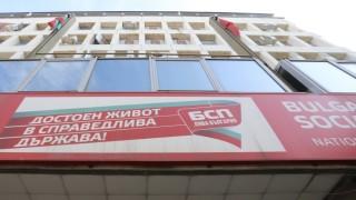 Хасковските социалисти разочаровани от Йончева, че подкрепяла Борисов