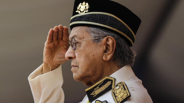 Премиерът на Малайзия Махатхир Мохамед заяви, че е готов да
