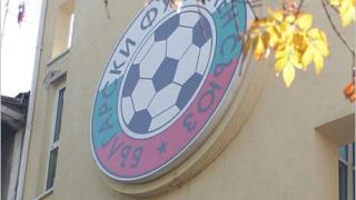 Отмениха наказанието на Локомотив (Пд)