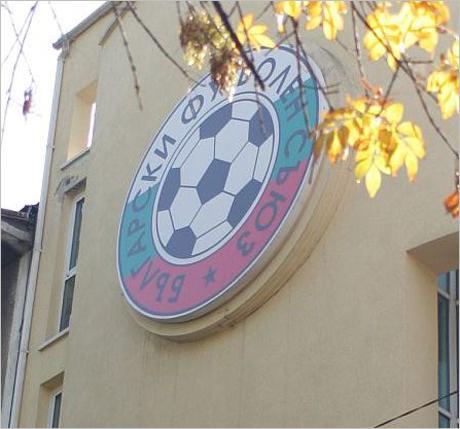 """Четири отбора в Югоизточната """"В"""" група  започват първенството с нови имена"""