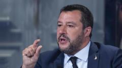 Салвини: Италия не мисли да напуска еврозоната