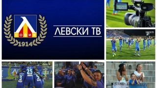 Клубният канал на Левски с над 10 хиляди абоната, отвя отбори от топ 4