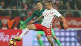 Халф на Лудогорец се превърна в герой за националния отбор на Полша